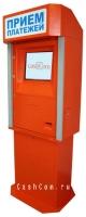 Уличный платежный терминал CashCom-3000